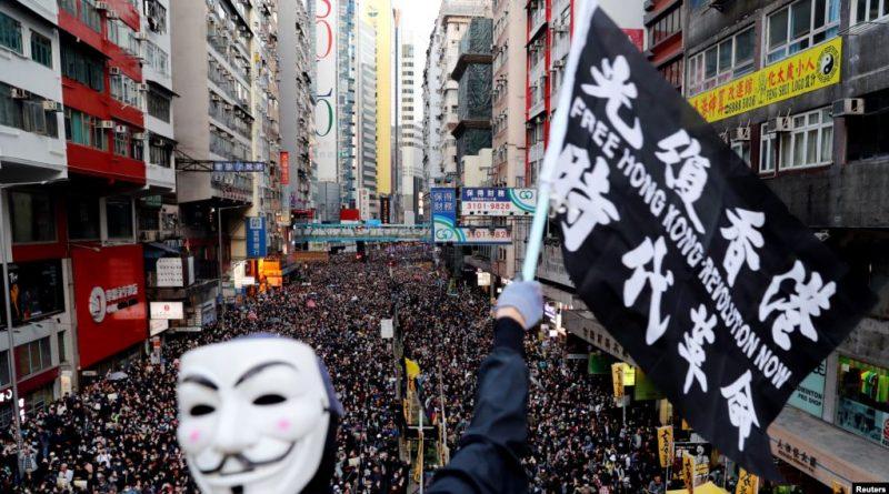 """香港""""国际人权日""""大游行"""